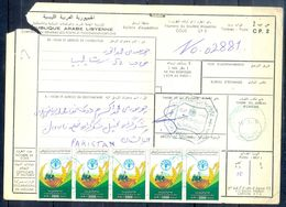 L91- Libya Parcel Receipt Cover Send To Pakistan. 1990 FAO Food Nutrition Agriculture. - Libya