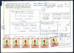 L96- Libya Parcel Receipt Cover Send To Pakistan. 1979 Definitive Issue. - Libya