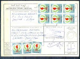 L97- Libya Parcel Receipt Cover Send To Pakistan. 1979 Definitive Issue. - Libya