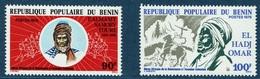 Benin, African Heroes, 1978, MNH VF  A Pair - Benin - Dahomey (1960-...)