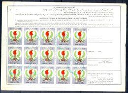L121- Libya Parcel Receipt Cover Send To Pakistan. 1979 Definitive Issue. - Libya