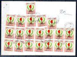 L122- Libya Parcel Receipt Cover Send To Pakistan. 1979 Definitive Issue. - Libya