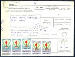 L125- Libya Parcel Receipt Cover Send To Pakistan. 1979 Definitive Issue. - Libya