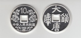 Silbermünze 1 OZ China Tresorwächter 10 Yuan 1998 PP In Kapsel - China