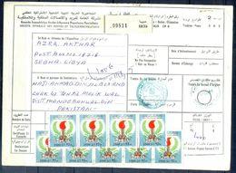 L128- Libya Parcel Receipt Cover Send To Pakistan. 1979 Definitive Issue. - Libya