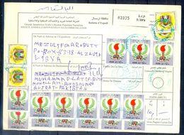 L129- Libya Parcel Receipt Cover Send To Pakistan. 1979 Definitive Issue.  1992 Eagle Ordinary Stamps. - Libië