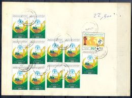 L137- Libya Parcel Receipt Cover Send To Pakistan. 1990 FAO Food Nutrition Agriculture. 1990 Soccer Football FIFA WC Ita - Libya
