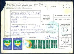 L139- Libya Parcel Receipt Cover Send To Pakistan. 1990 FAO Food Nutrition Agriculture. 1990 Peoples Authority Green Boo - Libya