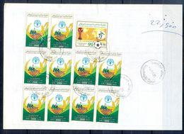 L142- Libya Parcel Receipt Cover Send To Pakistan. 1990 FAO Food Nutrition Agriculture. 1990 Soccer Football FIFA WC Ita - Libya