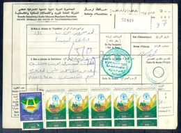 L143- Libya Parcel Receipt Cover Send To Pakistan. 1990 FAO Food Nutrition Agriculture. 1990 Peoples Authority Green Boo - Libya