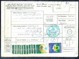 L144- Libya Parcel Receipt Cover Send To Pakistan. 1990 FAO Food Nutrition Agriculture. 1990 Peoples Authority Green Boo - Libya