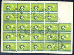 L150- Libya Parcel Receipt Cover Send To Pakistan. 1989, People's Authority Declaration. Pigeon. - Libya