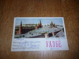BC10-2-0-2 Carte Radio Amateur Moscou URSS USSR - Radio & TSF