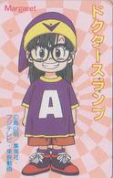 Télécarte Japon / 110-196194 - MANGA - MARGARET - DR SLUMP By AKIRA TORIYAMA - ANIME Japan Phonecard - 10101 - BD