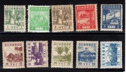 Malaysia - Japanese Occupation, 1943, J297 - 306, Mint Hinged & MNH - Occupation Japonaise