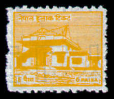Nepal, 1958, Human Rights Declaration, United Nations, MNH With Watermark, Michel 111Y - Nepal