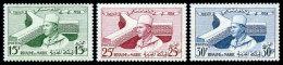 Morocco, 1958, UNESCO Headquarters, United Nations, MNH, Michel 435-437 - Marruecos (1956-...)