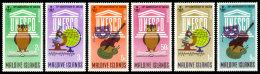 Maldive Islands, 1966, UNESCO 20th Anniversary, United Nations, MNH, Michel 195-200A - Maldives (1965-...)
