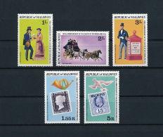 Maldive Islands, 1979, Rowland Hill, Stamps On Stamps, UPU, United Nations, MNH, Michel 816-820A - Maldives (1965-...)