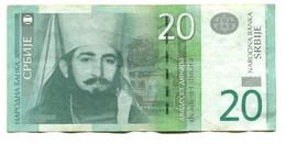 2013 Serbia 20 Dinar Banknote - Serbia