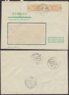 """ZKD-Brief B18IK(2) Fürstenwalde (Spree) GASELAN """"Nur Innerhalb Der DDR Und Des Demokratischen Sektors Von Groß-Berlin"""" - [6] République Démocratique"""