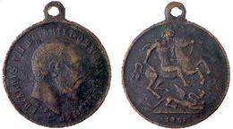 03311 GETTONE JETON TOKEN MEDAL GEORGIUS VII  D.G. BRITT. OMN. REX E.D. IND. IMP. - Royal/Of Nobility