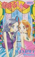 Télécarte Japon / 110-016 - MANGA - MARGARET - KOISURU 1/4 By MIMI TAJIMA - ANIME Japan Phonecard - 10105 - BD