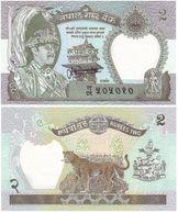 Nepal 2 Rupees 1981-2001 Pick 29.b.3 UNC - Nepal