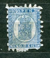 Finnland Nr.8          O  Used       (570) - 1856-1917 Russian Government