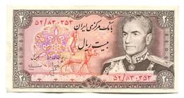 Shah Of Iran 20 Rials Banknote - Iran
