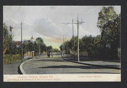 Postal Moçambique LOURENCO MARQUES Delagoa Bay - Avenida Mariano Machado. Old Postcard MOZAMBIQUE - J M Lazarus AFRICA - Mozambique