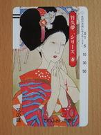 Japon Japan Free Front Bar, Balken Phonecard - / 110-8418 / Woman / Woodblock Painting Geisha Serie / Mint Neuve - Peinture