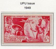 Inde YT PA 21 XX/MNH - Inde (1892-1954)
