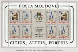 Moldova Moldavia 1996 / Olympic Games Atlanta / International Olympic Committee - IOC / Pierre De Coubertin - Ete 1996: Atlanta