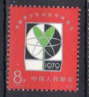 1979 Exhibition J40 MNH - 1949 - ... People's Republic
