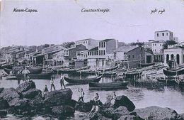 Turquie    KOUM   CAPOU   CONSTANTINOPLE - Turkey