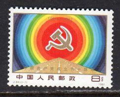 1981 J64 Communist Party MNH - 1949 - ... People's Republic