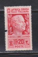 ITALIAN EAST AFRICA Scott # 6 MH - Victor Emmanuel III Damaged - Italian Eastern Africa