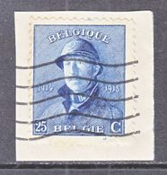 BELGIUM  130  (o)  ON PIECE - Used Stamps