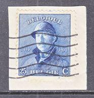 BELGIUM  130  (o)  ON PIECE - Belgium