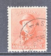 BELGIUM  132  (o) - Belgium