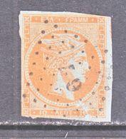GREECE  19  (o) - 1861-86 Large Hermes Heads