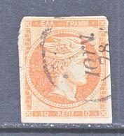 GREECE  46  (o) - 1861-86 Large Hermes Heads