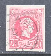 GREECE  94 A  ROSE  (o) - 1886-1901 Small Hermes Heads