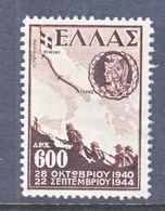 GREECE  494   (o)  WORLD  WAR  II - Greece