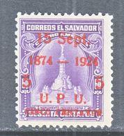 EL  SALVADOR  494  **  U.P.U. - El Salvador