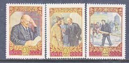 RUSSIA  1933-5   **   LENIN - 1923-1991 USSR