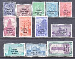 INDIA  M 44-55  **  KOREA  CUSTODIAL  UNIT - Military Service Stamp