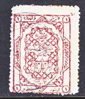 TURKEY  OTTOMAN  EMPIRE  REVENUE  124   (o) - 1858-1921 Empire Ottoman