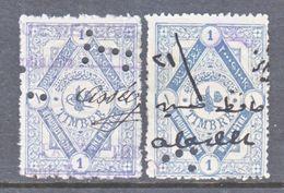 TURKEY  OTTOMAN  EMPIRE  REVENUE  129 X 2   (o) - 1858-1921 Ottoman Empire